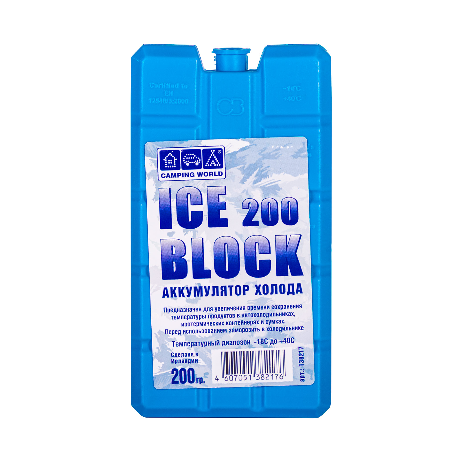 Iceblock 200